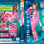 CSFT-01 Cos Fetch 01 Pink Earth
