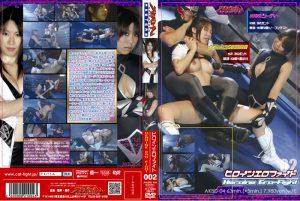 AKBD-04 Heroine Erotice Fight 002 Yun Amamiya