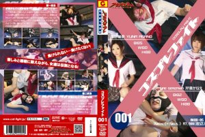 AKBD-05 Costume Play Fight 001 Yuna Asano, Kanae Serizawa