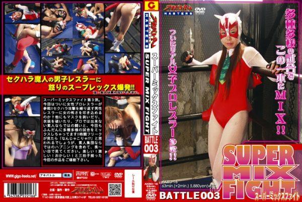 AKBD-16 Super Mix Fight 003 Natsuki Aizawa, Kana Mimura, Mai Hayakawa