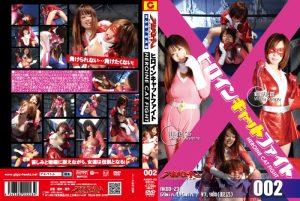 AKBD-23 Heroine Cat Fight 002 Sakura Kawamine, Waka Konno