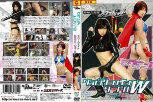 CBCW-02 Super Heroine W – School Knight  Misty Jane Tomomi Okada, Kazuna Shimada
