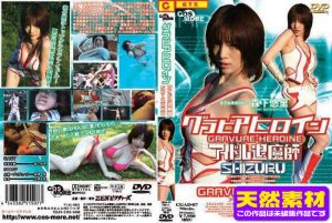 CGADT-07 [Raw Footage]Super Heroine Shizuru – The Idol Exorcist Yuuri Morishita