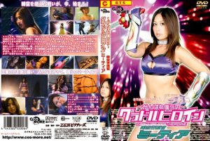 CGRD-06 Our Super Heroine – Time Guardian Meteor Mai Tsukamoto, Miyo Nano
