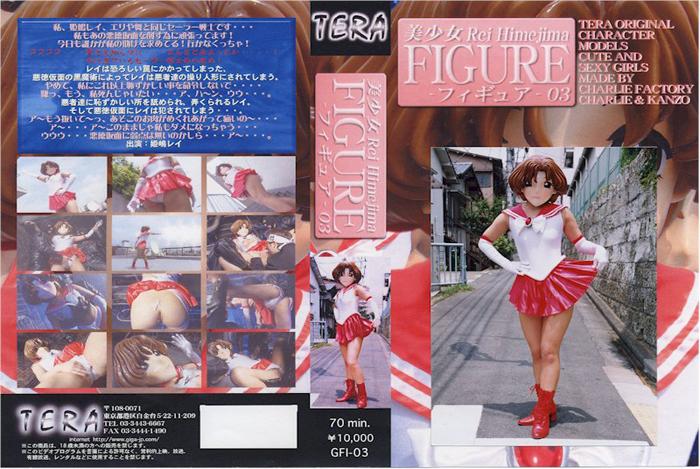 DFI-03 Nymph figure03 Rei Himejima