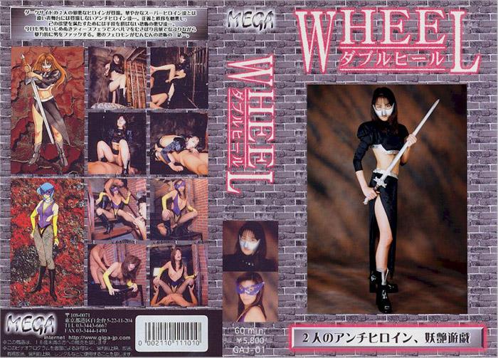GAJ-01 Double Heel 01 Kazuki Fujiwara, Manami Mizuno