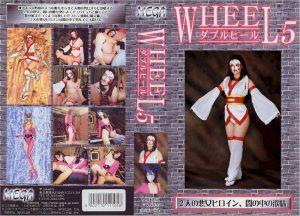 GAJ-05 Double Heel 05 Yuki Emoto, Miki Morikawa