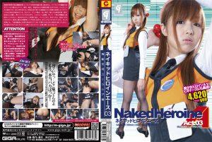 GAMD-03 Naked Heroine Ace Act 3 – Aircraft Carrier Eurasia Anri Hoshizaki