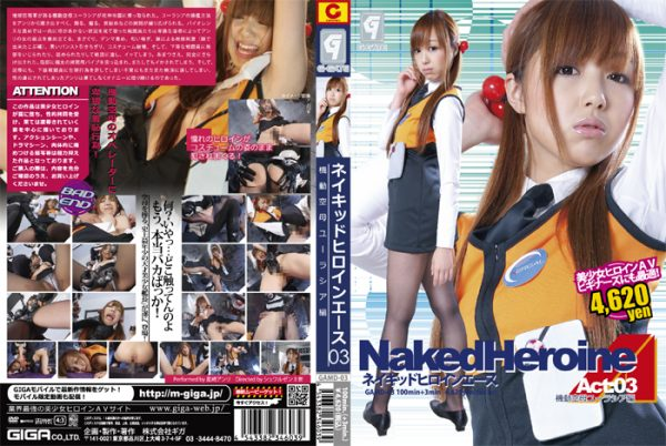 GAMD-03 Naked Heroine Ace Act 3 - Aircraft Carrier Eurasia Anri Hoshizaki