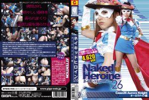 GATE-26 Naked Heroine 26 Phase 26 – Aurora Knight Yuria Sonoda