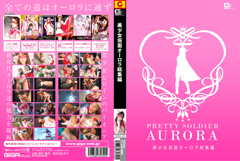 GDBS-20 The Highlights Of Masked Beautiful Girl Aurora