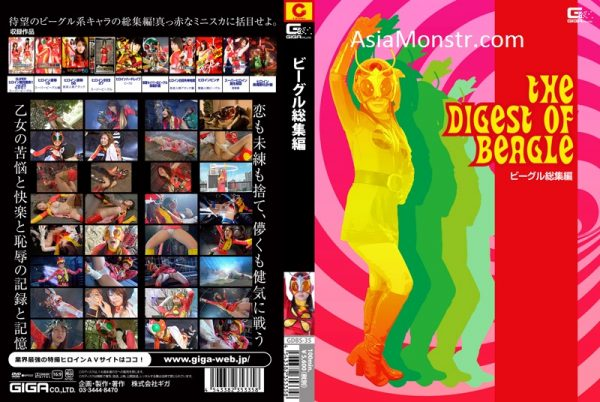 GDBS-35 Lady Beegle Heroine Highlights