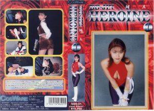 GDO-01 Heroine Dojin 01 Shizuka Miyashita, Eri Ueno