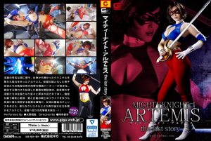 GHKO-51 Mighty Knight Artemis 2 the last story Asahi Mizuno