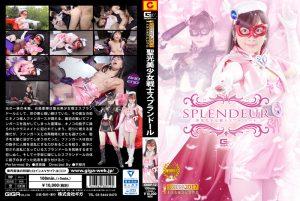GHKP-12 Holy Light Beautiful Girl Fighter Splendeur Miori Hara