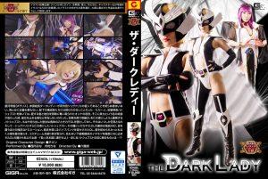 GHKP-15 THE DARK LADY Runa Nishiuchi, Rina Utimura