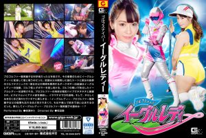 GHKP-18 Golf Sniper Eagle Lady Yuri Momose