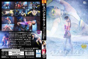 GHKP-67 SPANDEXER7 -Pride Trampled! Sun Angel Physical Destruction!!- Miki Sunohara, Reiko Kobayakawa