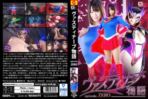 GHKP-79 Tales of Vastinarve -Episode. ZERO-