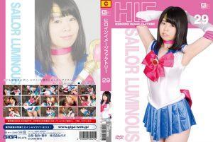 GIMG-29 Heroine Image Factory29 Sailor Luminous Saori Kurasina