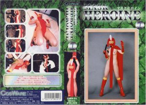 GMH-01 Mask heroine 1