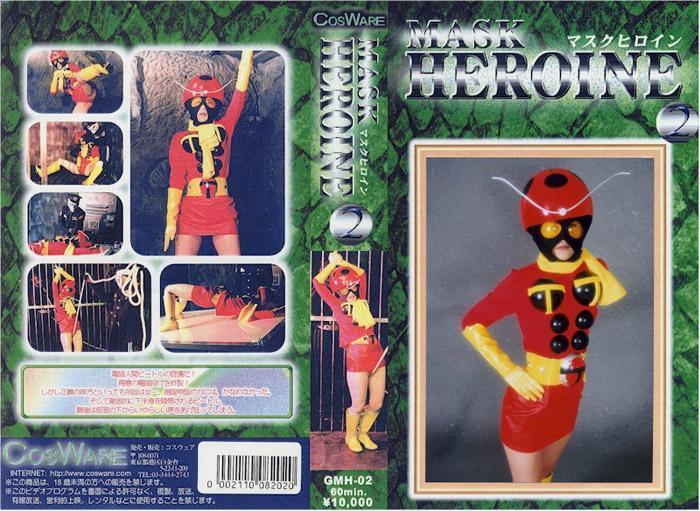 GMH-02 Mask heroine 2