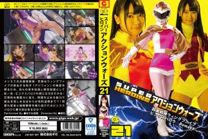 GSAD-21 SUPER HEROINE Action Wars 21 Wing Five Pink Sparrow Remake Haruna Ayane