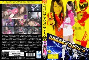 GSAD-22 SUPER HEROINE Action Wars 22 Holy Treasure Force Jewel Ranger -Jewel Pink Mission Failure Runa Nishiuchi