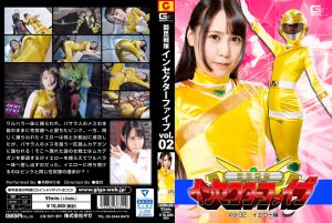 GTRL-44 Battle Insect Force Insector Five Vol.02 Yellow Part Yuria Tsukino