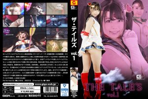 GTRL-49 THE TALE'S Vol.1 Yuna Yamakawa