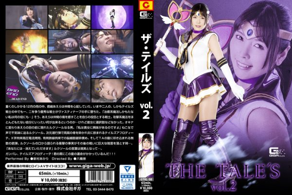 GTRL-50 THE TALE'S Vol.2 Akari Niimura