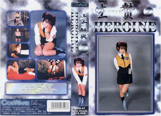GWS-07 Heroine sacrifice 7