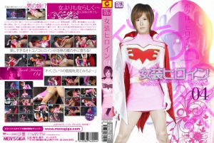 MGJH-04 Cross-dressing Heroine Vol.4 Haruki