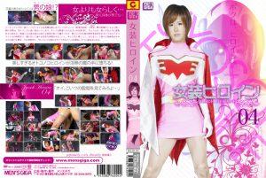 MGJH-04 Cross-dressing Heroine Vol.4 Haruki