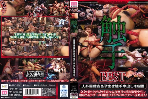 MIBD-974 Tentacles BEST Evildoer Interspecies Sex & Pregnancy Fetish Tentacle Creampies 4 Hours Saki Ninomiya, Akari Hoshino, Eri Arai, Reiko Sawamura, Azusa Nagasawa, Yu Shinoda, Yuki Natsume