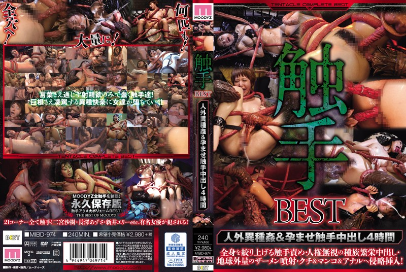 MIBD-974 Tentacles BEST Evildoer Interspecies Sex & Pregnancy Fetish Tentacle Creampies 4 Hours