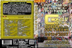 SGKA-08 Giga Catalogue 2007