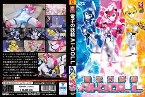 SNGM-03 Electronic Fairy AI-DOLL Muse Minne Melody