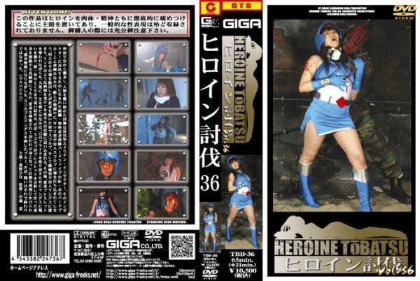 TBB-36 Heroine Suppression Vol.36 Hina Morino