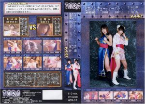 TCB-02 Heroine Cutie Battle 02 Miyuki Suzuhara Mami Shindou