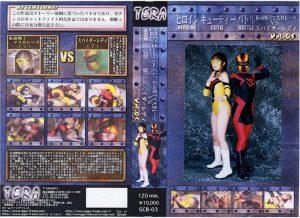 TCB-03 Heroine Cutie Battle 03