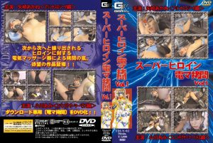 TDLN-02 Super Heroine Electric Massage Torture Vol.01 Akane Yazaki, Ray Himekawa