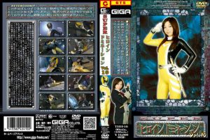 THH-10 SUPER Heroine Domination 10 Tomoka Nozawa