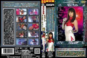 THH-15 SUPER Heroine Domination 15 – Justy Lily Aika Miyazaki