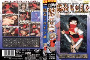 TJH-04 Middle-aged Heroine 04 Kana Kudo