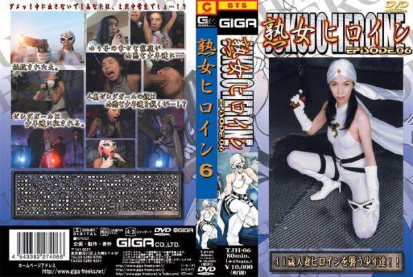TJH-06 Middle-aged Heroine 06 Ageha Kuroki