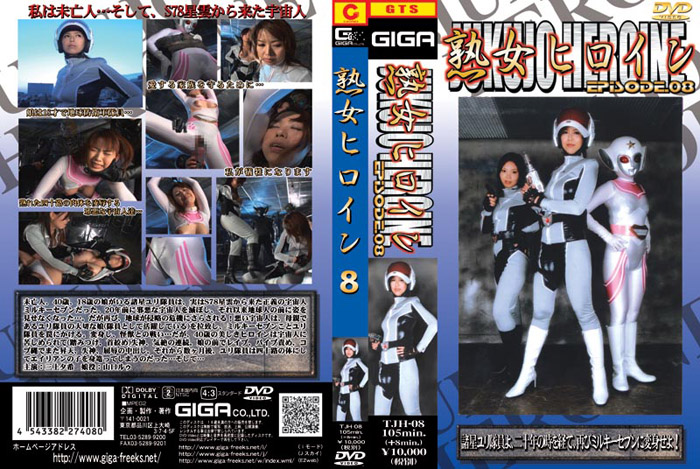 TJH-08 Middle-aged Heroine 08 Yuuki Mikami