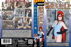 TJH-09 Middle-aged Heroine 09 Rumi Satsuki