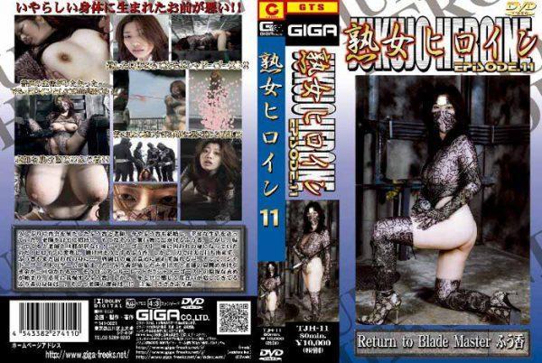 TJH-11 Mature woman heroine EPISODE11 Fuka Sasaki