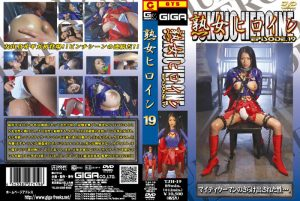 TJH-19 Middle-aged Woman Heroine 19 Maki Tomoda
